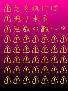 f:id:fujikup:20200407221751j:plain