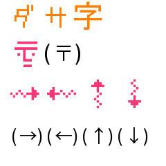 f:id:fujikup:20200510221949j:plain
