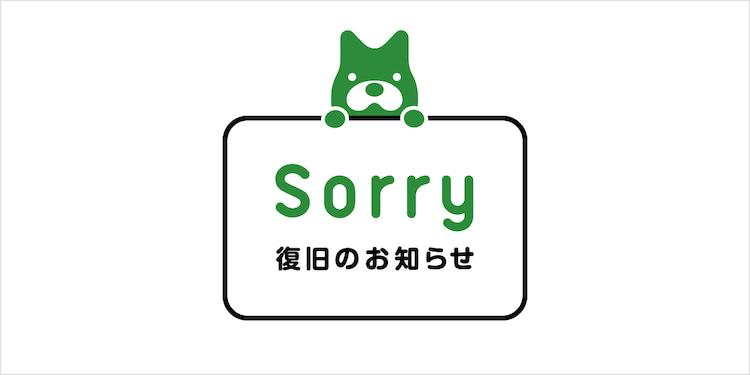 f:id:fujikup:20200513072354j:plain