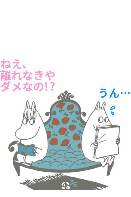 f:id:fujikup:20200604205112j:plain