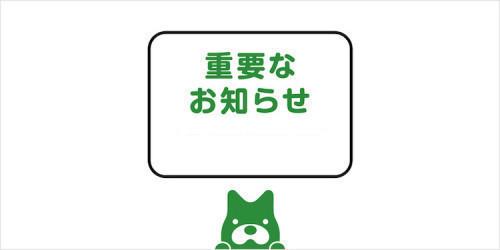 f:id:fujikup:20200627203419j:plain