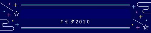 f:id:fujikup:20200628232826j:plain
