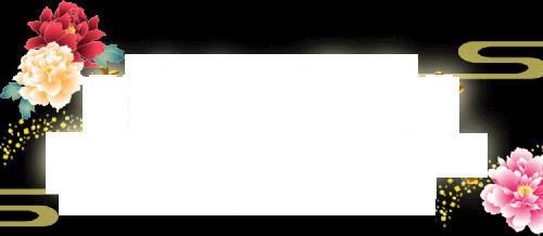 f:id:fujikup:20200708223558j:plain