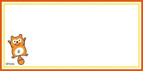 f:id:fujikup:20200709205832j:plain