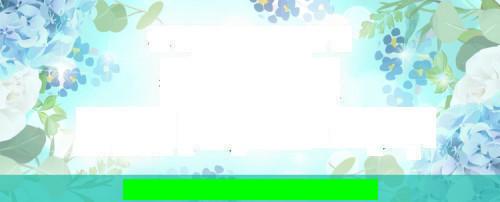 f:id:fujikup:20200712192742j:plain