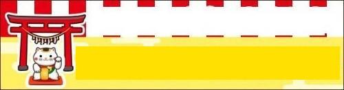 f:id:fujikup:20200719202538j:plain