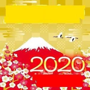 f:id:fujikup:20200723213923j:plain