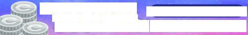 f:id:fujikup:20200725171111j:plain