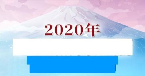f:id:fujikup:20200728222852j:plain