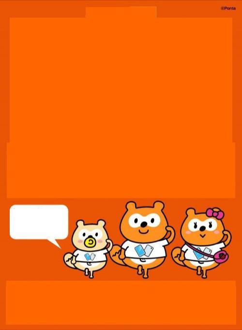 f:id:fujikup:20200804131200j:plain