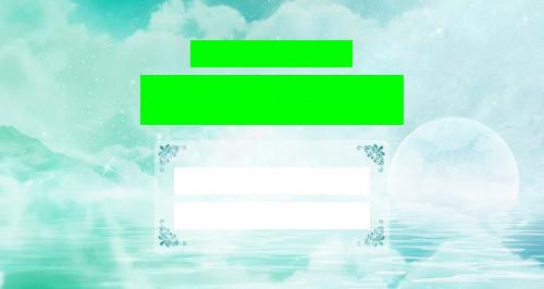 f:id:fujikup:20200810235724j:plain