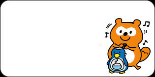 f:id:fujikup:20200813144057j:plain