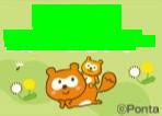 f:id:fujikup:20200813144100j:plain