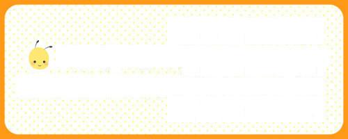 f:id:fujikup:20200902173804j:plain