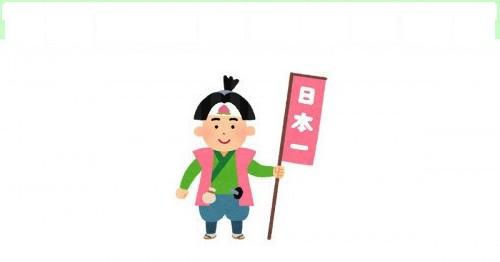 f:id:fujikup:20200904124049j:plain