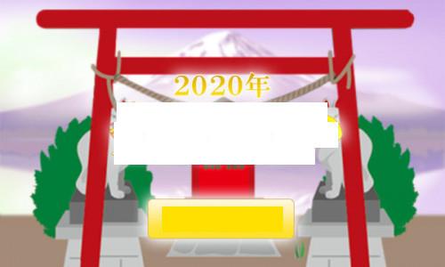 f:id:fujikup:20200914201310j:plain