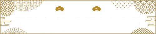 f:id:fujikup:20200922215933j:plain