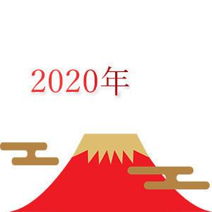 f:id:fujikup:20200925205642j:plain