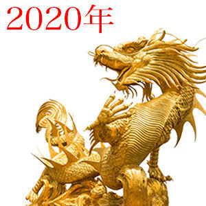 f:id:fujikup:20200927213623j:plain