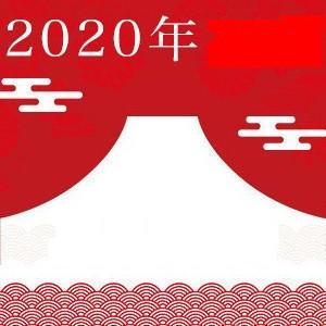 f:id:fujikup:20200929234102j:plain