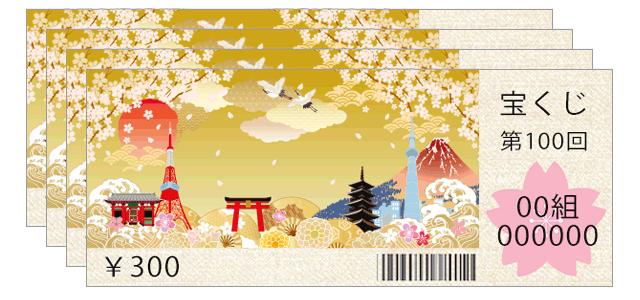 f:id:fujikup:20201001212441p:plain