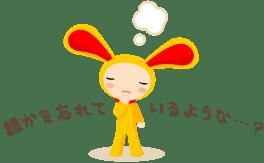 f:id:fujikup:20201003101059p:plain