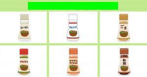f:id:fujikup:20201010143258j:plain