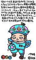 f:id:fujikup:20201018135652j:plain