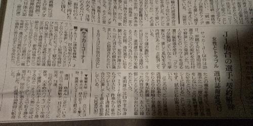 f:id:fujikup:20201021213440p:plain