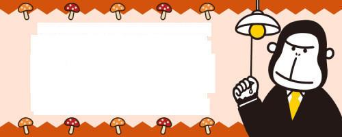 f:id:fujikup:20201103122021j:plain