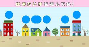 f:id:fujikup:20201113204226j:plain