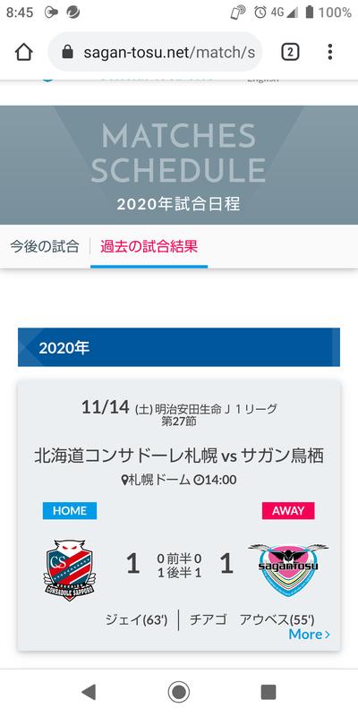 f:id:fujikup:20201115085635p:plain