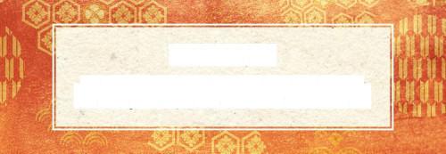 f:id:fujikup:20201210201522j:plain