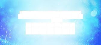 f:id:fujikup:20201226203354j:plain