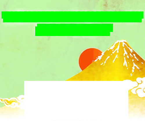 f:id:fujikup:20201227203300j:plain