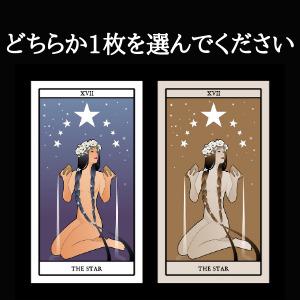 f:id:fujikup:20210102201322j:plain