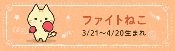 f:id:fujikup:20210103105858j:plain