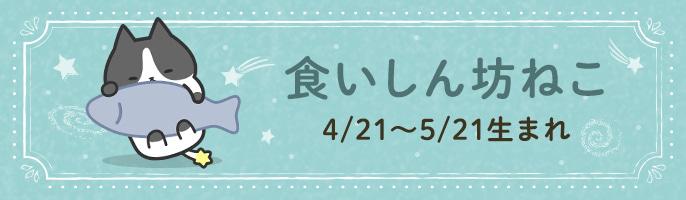f:id:fujikup:20210103105901j:plain