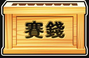 f:id:fujikup:20210124212426p:plain