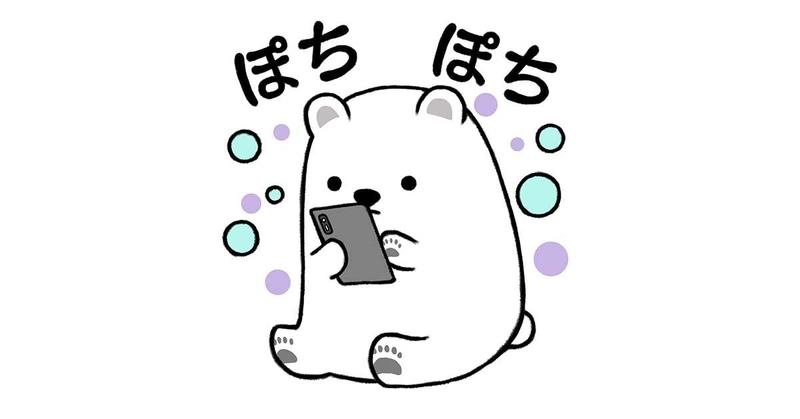 f:id:fujikup:20210209003026j:plain