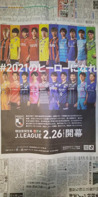 f:id:fujikup:20210226212646p:plain