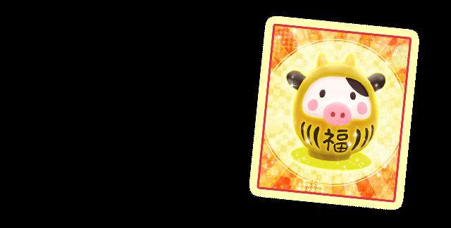 f:id:fujikup:20210311162016p:plain