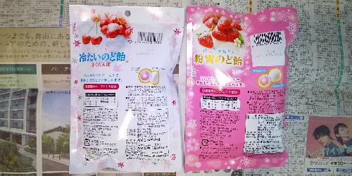 f:id:fujikup:20210408195948p:plain