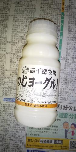 f:id:fujikup:20210415204933p:plain