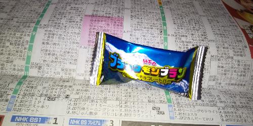 f:id:fujikup:20210420224511p:plain