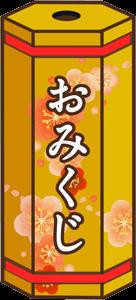 f:id:fujikup:20210620191852p:plain
