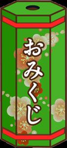 f:id:fujikup:20210620191855p:plain