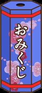 f:id:fujikup:20210620191857p:plain