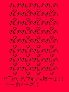 f:id:fujikup:20210710163920j:plain