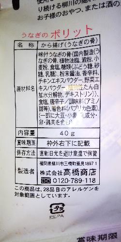 f:id:fujikup:20210716214603p:plain